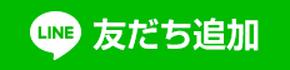 離婚公正証書作成@新宿